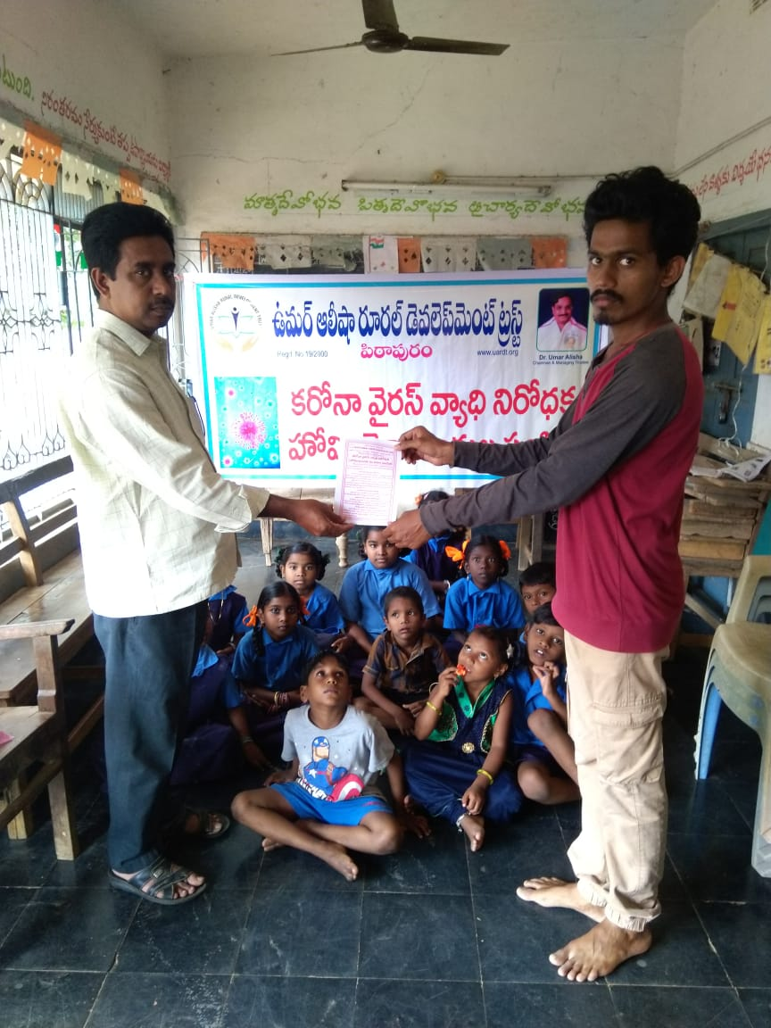 Coronavirus preventive medicine distributed by UARDT at M.P.P.School No-2, Komarru on 09-March-2020