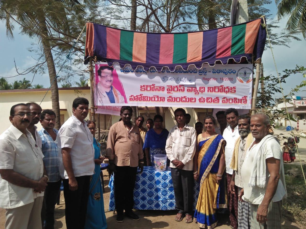 Coronavirus preventive medicine distributed by UARDT at Komarru Village on 12-March-2020