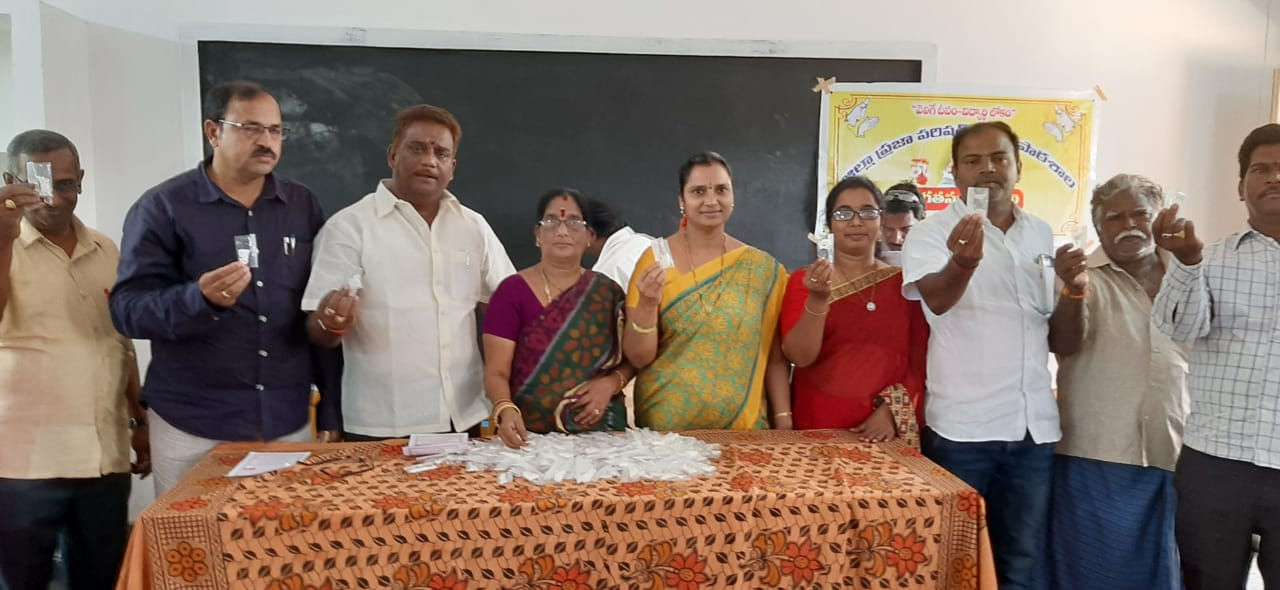Coronavirus preventive medicine distributed by UARDT at Zilla Parishad High School, Kadiyadda on 16-March-2020