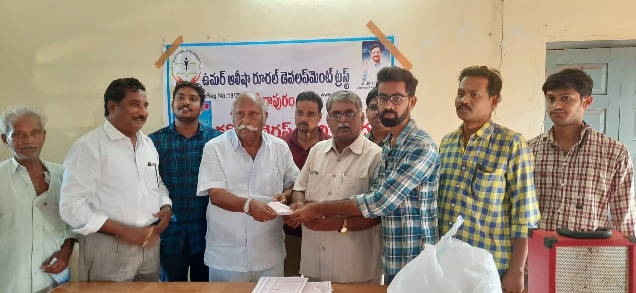 Coronavirus preventive medicine distributed by UARDT at U.Kothapalli Village on 20-March-2020