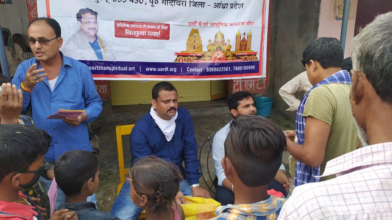 Coronavirus preventive medicine distributed by UARDT at Raghunaadhpur Village, Mosiyari District, Bihar on 20-March-2020