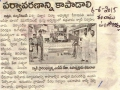 6th Jun 2015-Eenadu (W.G.Dt)