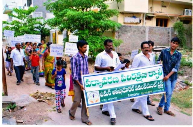 5th Jun 2015-Attili Environmental Rally