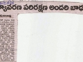 6th Jun 2015 Aandhra Jyothi (E.G.Dt)
