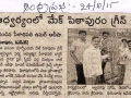 News Paper Clipping on Make Pithapuram Green in Andhra Prabha