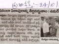 News Paper Clipping on Make Pithapuram Green in Prajasakthi