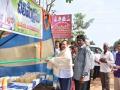 Chalivendram ( Water kiosk) at Pithapuram ashram main gate