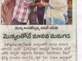 Eenadu news Paper cutting 2016-09-17