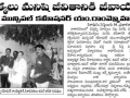2016-17-09 Vartha news cliping