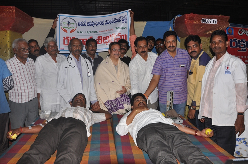 Blood donation camp conducted by UARDT on the occasion of Guru Pournami