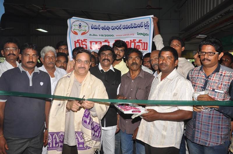 Inauguration of Blood donation camp by Dr.Umar Alisha, Chairman of UARDT on the occasion of Guru Pournami