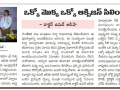 News Clipping 2018-05-23 at 2.34.37 AM