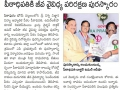 News Clipping 2018-05-23 at 2.34.43 AM