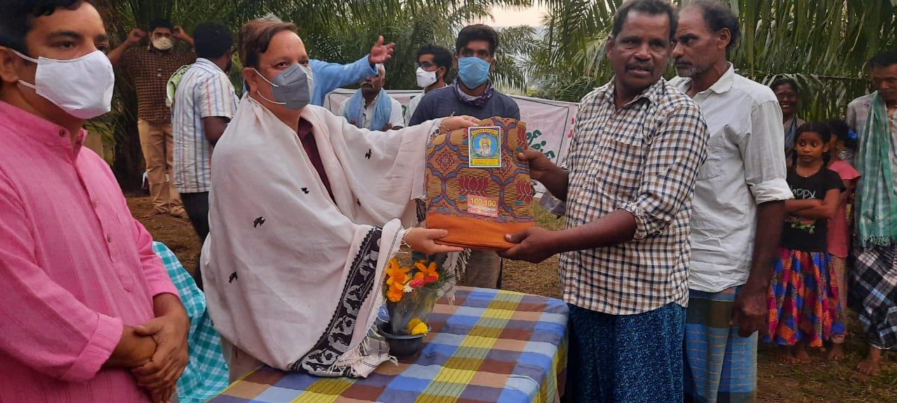 Blanket Donation in Bouruvaka on 14Dec2020