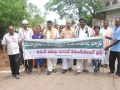 Wolrd Environment Day Rally at Gummuluru , West Godavari District , Andhra Pradesh